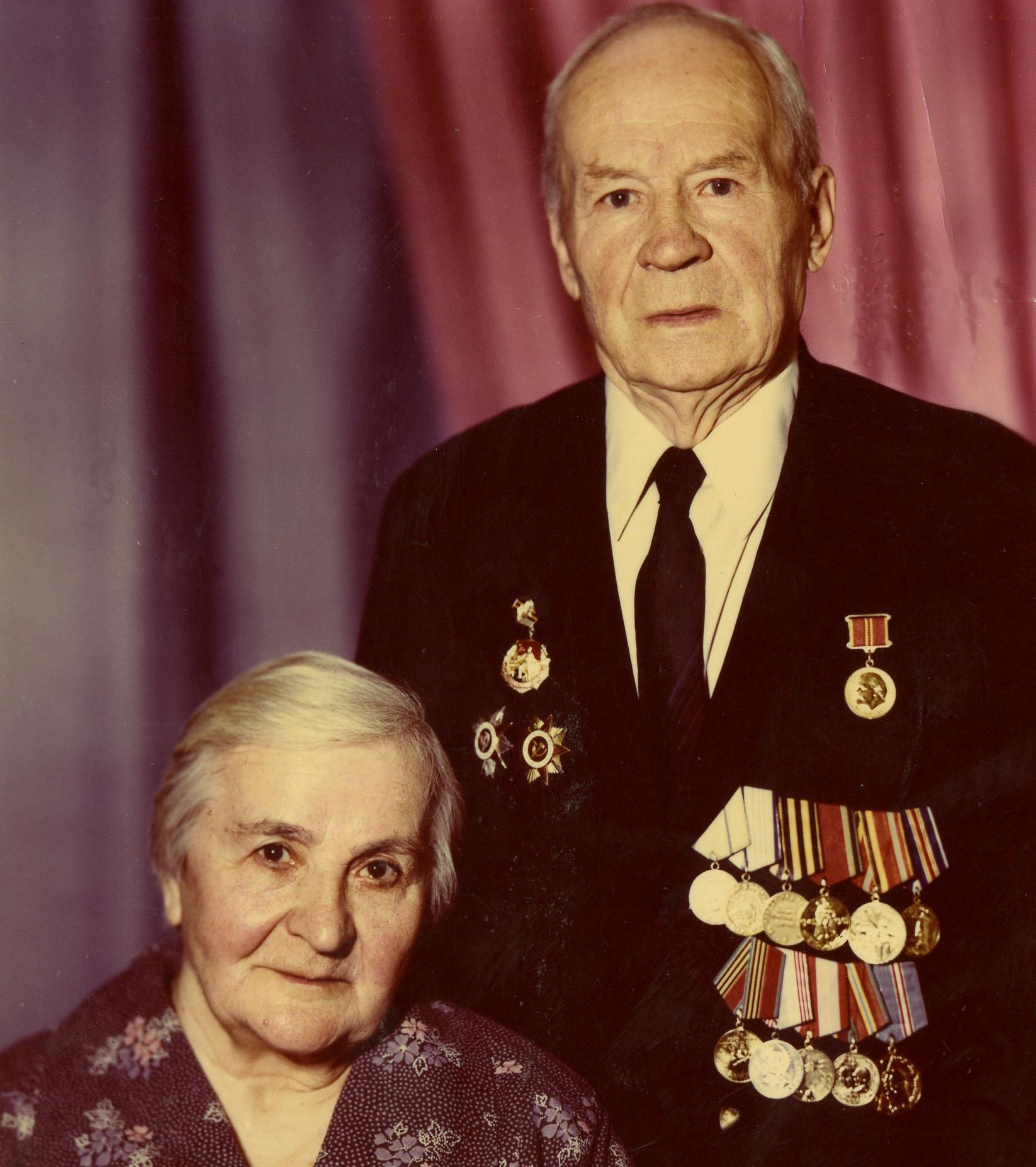 Михаил Васильевич с женой Зоей Ивановной